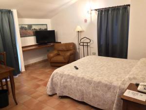 Hotel Luna, Отели  San Felice sul Panaro - big - 8