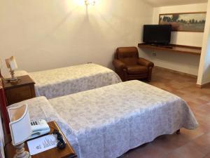 Hotel Luna, Отели  San Felice sul Panaro - big - 11