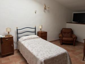 Hotel Luna, Отели  San Felice sul Panaro - big - 14