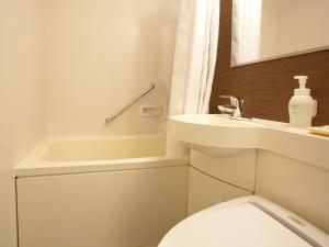 Hotel Mielparque Tokyo, Hotely  Tokio - big - 27