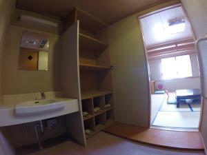 Inuyama International Youth Hostel, Hostelek  Inujama - big - 3