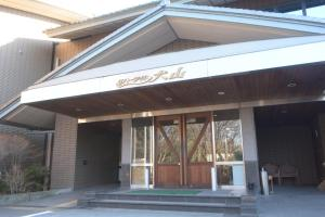 Inuyama International Youth Hostel, Hostelek  Inujama - big - 24