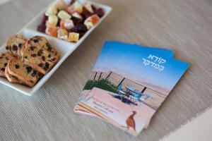 Desert Call, Bed and breakfasts  Arad - big - 13