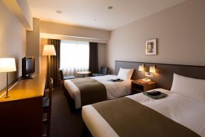 Aranvert Hotel Kyoto, Hotels  Kyoto - big - 14