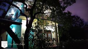 Гостевой дом City Centre Lodge, Анурадхапура