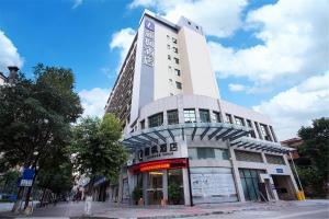 Lavande Hotel Foshan Shunde Ronggui, Hotely  Shunde - big - 1