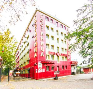 Отель Пять Звезд на Суворова
