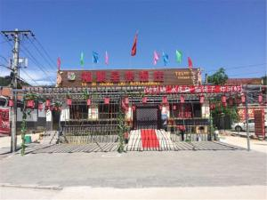 Fuju Quanlai Rural Guesthouse Beijing Miyun
