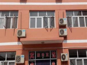 Yongqing Fu Yuan Inn, Szállodák  Jungcsing - big - 1