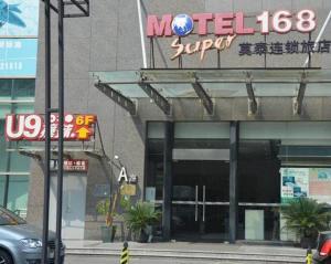 Motel Shanghai Hongjing Road, Szállodák  Sanghaj - big - 1
