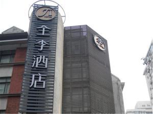 JI Hotel Shanghai Xujiahui