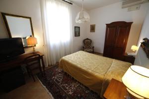 Hotel Luna, Отели  San Felice sul Panaro - big - 61