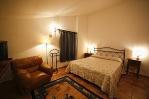 Hotel Luna, Отели  San Felice sul Panaro - big - 39