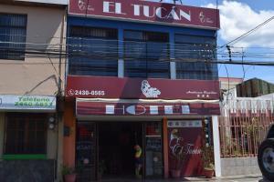 Hotel El Tucan, Hotels  Alajuela - big - 32