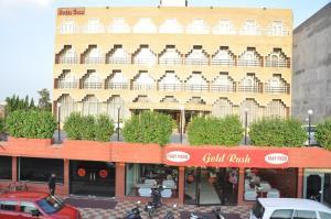 Hotel Gold Panipat