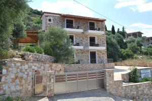 Labetia Apartments