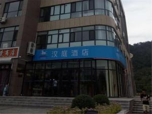 Hanting Express Hotel Chengde Xinglong Nanhuan Road Branch, Hotels  Miyun - big - 15