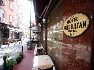 Arife Sultan Hotel, Hotels  Istanbul - big - 42