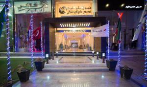 Blue Night Hotel, Hotels  Jeddah - big - 29