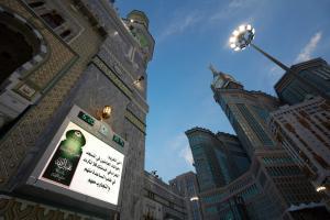 Pullman ZamZam Makkah, Отели  Мекка - big - 33
