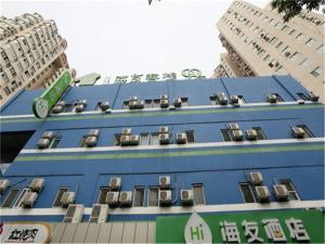 Hi Inn Beijing Bird Nest