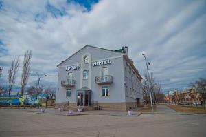 Sport Hotel, Hotels  Volzhskiy - big - 117
