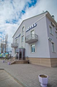 Sport Hotel, Hotels  Volzhskiy - big - 124