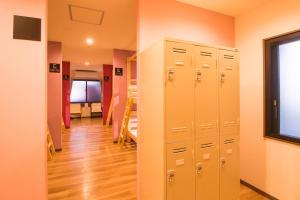 Guest House Rojiura, Hostely  Beppu - big - 3