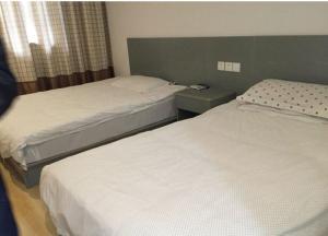 Jinzhong Inn, Hotels  Suzhou - big - 3