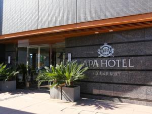 APA Hotel Keisei Narita Ekimae, Hotely  Tokio Narita - big - 27