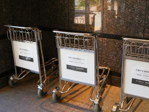 APA Hotel Keisei Narita Ekimae, Hotely  Tokio Narita - big - 29