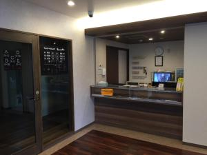 Guest House Rojiura, Hostely  Beppu - big - 21