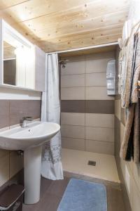 Kalea Apartment, Appartamenti  Avola - big - 34