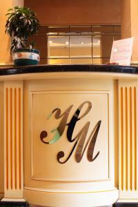 Hotel Matteotti, Hotels  Vercelli - big - 24
