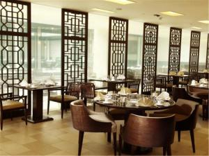 Beijing Huihuang International Villa Hotel, Villas  Yanqing - big - 13