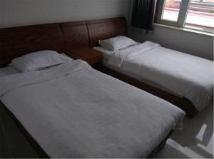 Jinfu Inn, Hotely  Yongqing - big - 5