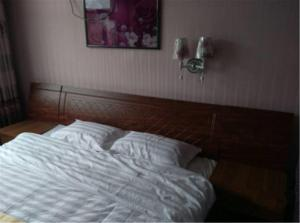 Jinfu Inn, Hotely  Yongqing - big - 2