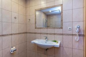 Aparthotel Lublanka, Hotely  Praha - big - 12