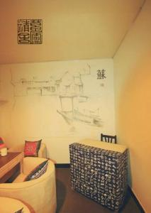 Suzhou Caolu Youth Hostel - Tao Wu Jing She, Хостелы  Сучжоу - big - 12