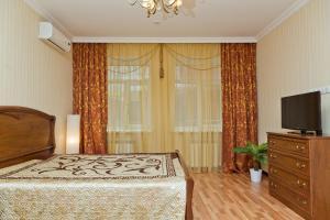 Hotel na Slavyanskoy, Aparthotels  Nizhny Novgorod - big - 17