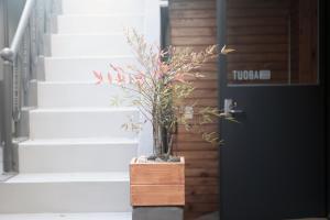 About Guest House, Vendégházak  Szöul - big - 46