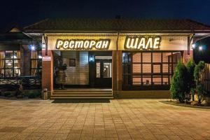 Na Narodnogo Opolcheniya Apartment, Apartmanok  Mogilev - big - 4