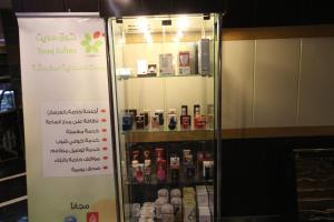 Tooq Suites, Aparthotels  Riad - big - 58