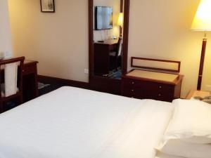 Jinhui Hotel, Отели  Нанкин - big - 19