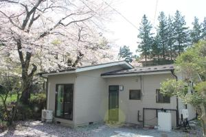 Nishimiyasou, Guest houses  Fujikawaguchiko - big - 23