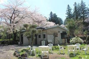 Nishimiyasou, Guest houses  Fujikawaguchiko - big - 14