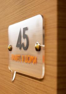 Design-Hotel Privet, Ya Doma!, Hotely  Nizhny Novgorod - big - 38