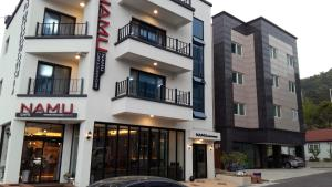 Namu Guesthouse & Pension, Гостевые дома  Yeosu - big - 18