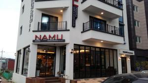 Namu Guesthouse & Pension, Гостевые дома  Yeosu - big - 1