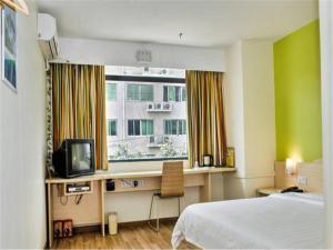 7Days Inn Beijing Xinjiekou Subway Station, Hotels  Peking - big - 15